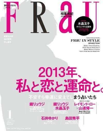 201301cover01.jpeg