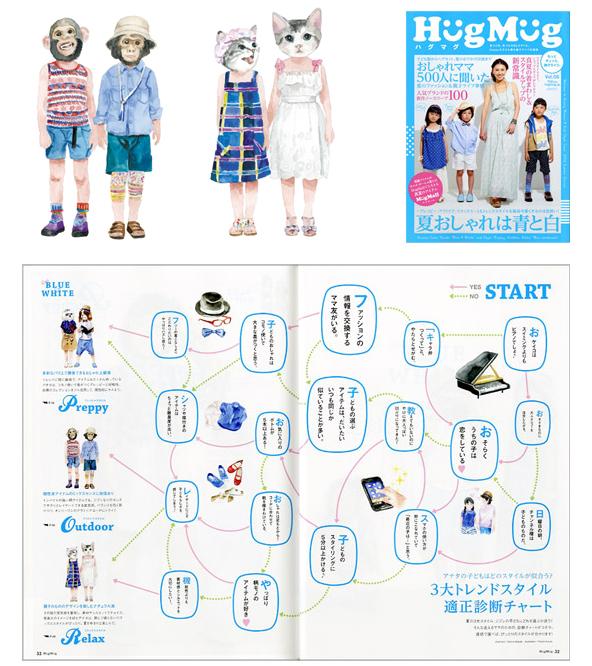 Kuroki_Hugmug.jpeg
