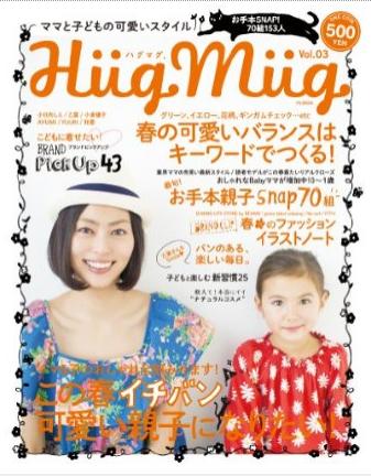 hugmug20133.png