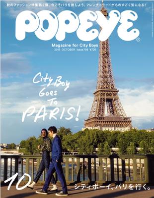 popeye_paris.png