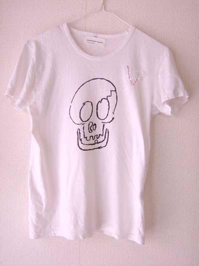 skull_t.jpg